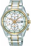 Seiko Men's Solar Chronograph Watch SSC002P1
