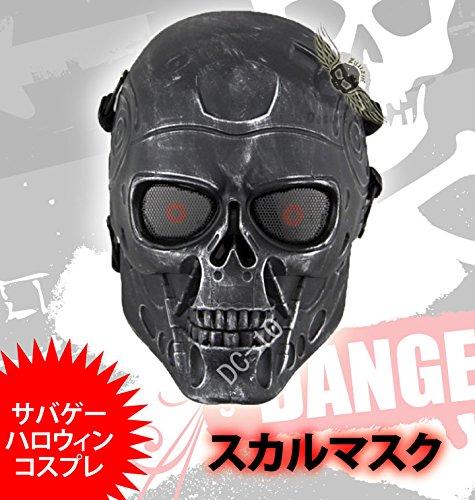 スカルマスクターミネーターモデル ドクロマスク サバゲー サバイバルゲーム 被弾防止マスク