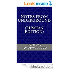 Notes from Underground (Russian Edition)