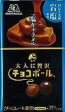森永 大人に贅沢チョコボール<塩キャラメル> 51g×10個