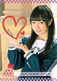 【 トレーディングカード】 中元日芽香 ノーマル《 乃木坂46 トレーディングコレクション 》 ngz46r056