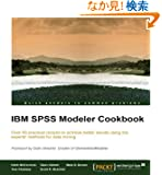 IBM SPSS Modeler Cookbook: Over 60 Practical Recipes to Achieve Better Results Using the Experts' Methods for Data Mining