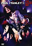 One Live Kiss [DVD] [Import]