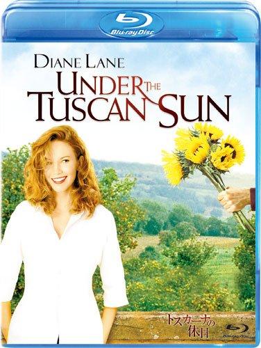 トスカーナの休日 [Blu-ray]