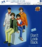 青酢「Don't Look Back」