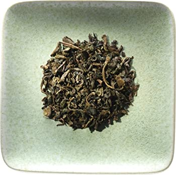 Organic Jasmine Green Tea