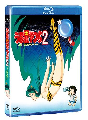 ��������Ĥ�2  �ӥ塼�ƥ��ե롦�ɥ�ޡ��ڥǥ������ޥ������ǡ� [Blu-ray]