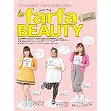 la farfa(ラ・ファーファ) VOL.5 (ぶんか社ムック)