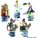 Square Enix Kingdom Hearts II: Formation Arts Box Set