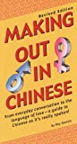 Making Out in Chinese: Revised Edition (Making Out Books)