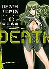 DEATHTOPIA(3) (イブニングKC)