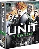 ザ・ユニット 米軍極秘部隊 シーズン1 <SEASONSコンパクト・ボックス> [DVD] -