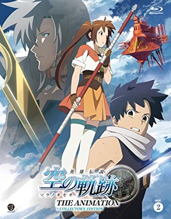 Animation - Eiyu Densetsu Sora No Kiseki The Animation Vol.2 Collector's Edition (Last Volume) (BD+CD) [Japan LTD BD] BCXA-376