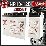 【180日補償】2個SET 台湾YUASA NP18-12 バッテリー UPS・無停電電源装置・蓄電器用バッテリー小型シール鉛蓄電池(12V18Ah) キシデン工業 ウェイティ BW-150DBX