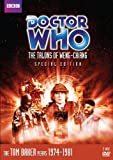 Doctor Who: The Talons of Weng-Chiang Special Edition