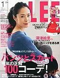 LEE (リー) 2014年 01月号 [雑誌]