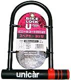ユニカー(Unicar) Uロック 211 キャップ付 BL-9