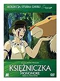 Princess Mononoke [DVD] (IMPORT) (No English version)