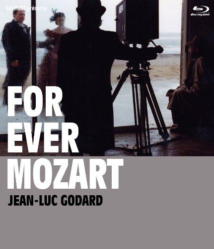 Movie - For Ever Mozart [Japan BD] KKBS-62
