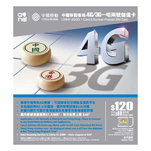 中国移動香港4G/3G 香港/中国デュアルナンバープリペイドSIM$120 [並行輸入品]