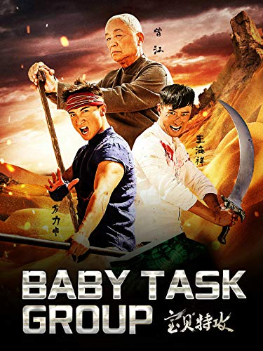 Baby Task Group