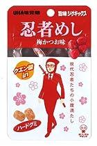 味覚糖 旨味シゲキックス忍者めし梅かつお味 20g×10袋