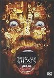 13ゴースト(2001)[DVD]