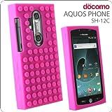 [docomo AQUOS PHONE(SH-12C)専用] ブロックシリコンケース(ホットピンク)【ジャケット/カバー】【スマートフォン/アクオスフォン/Android/アンドロイド/SH12C】