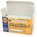 日本理化学 ダストレス プロチョーク DCP-50-W 白 50本
