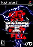 Raiden 3 - PlayStation 2