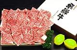 【肉のひぐち】飛騨牛ロース焼肉 1kg