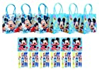 Disney Mickey Mouse Party Favor Stationery Set - 6 Packs (42 Pcs)
