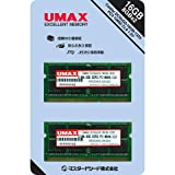 U-MAX S.O.DDR3-1333 16GBキット(8GBx2枚) DCSoD3-16GB-1333