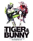 劇場版 TIGER & BUNNY -The Beginning- オフィシャルヒーローブック