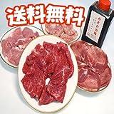 穀物牛 牛かいのみカルビ 焼肉セット 1.4kg 冷凍便発送 自家製タレ付属