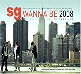 sg WANNA BE+ Special Album 「Story in New York」