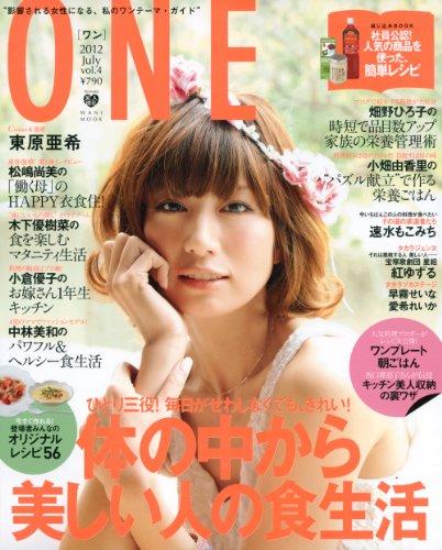 ONE vol.4 (ワニムックシリーズ 187)