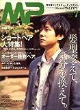 Men's PREPPY (メンズ プレッピー) 2008年 07月号 [雑誌]