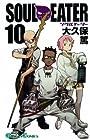 ソウルイーター 第10巻 2007年10月22日発売