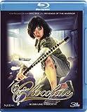 Chocolate - Süß und tödlich [Blu-ray]
