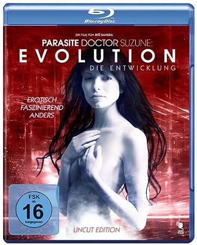 Parasite Doctor Suzune: Evolution - Die Entwicklung, Blu-ray