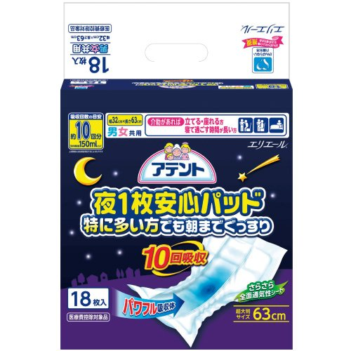 Attend night one safety pad especially a lot absorb sleep 10 times in the morning 18 sheets (for tape type)