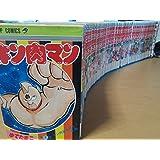 キン肉マン コミック 1-52巻セット (ジャンプコミックス)