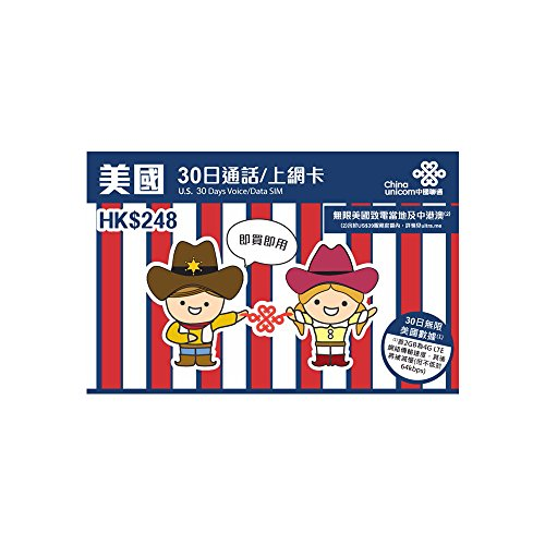 china-unicom-us-30-days-sim-prepaid-card-with-unlimited-time-data-normal-micro