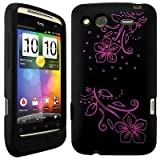 Wayzon HTC Salsa Case Cover Skin Pouch Black Silica Rubber With Glory Flower Pattern On Back