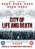 City of Life & Death [DVD]