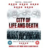 City of Life & Death [DVD]by Gao Yuanyuan