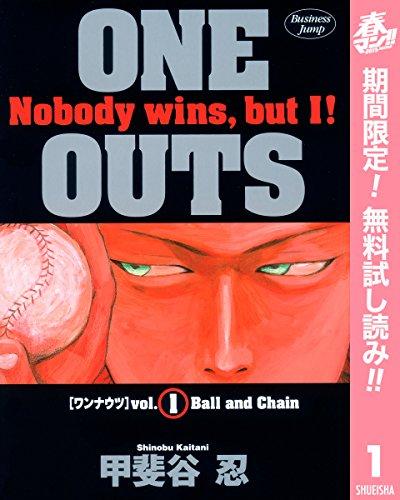 ONE OUTS【期間限定無料】 1 (ヤングジャンプコミックスDIGITAL)