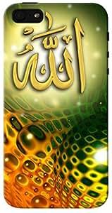 CimaCase Allah Designer 3D Printed Case Cover For Apple iPhone 5S