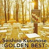 GOLDEN☆BEST/楠瀬誠志郎